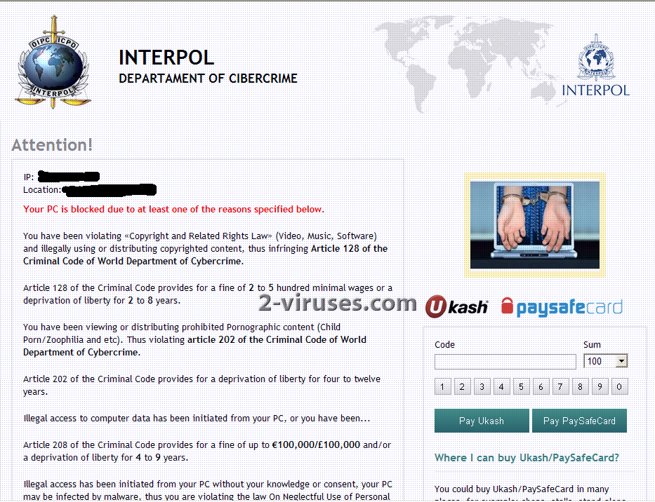 Interpol Department of Cybercrime virus