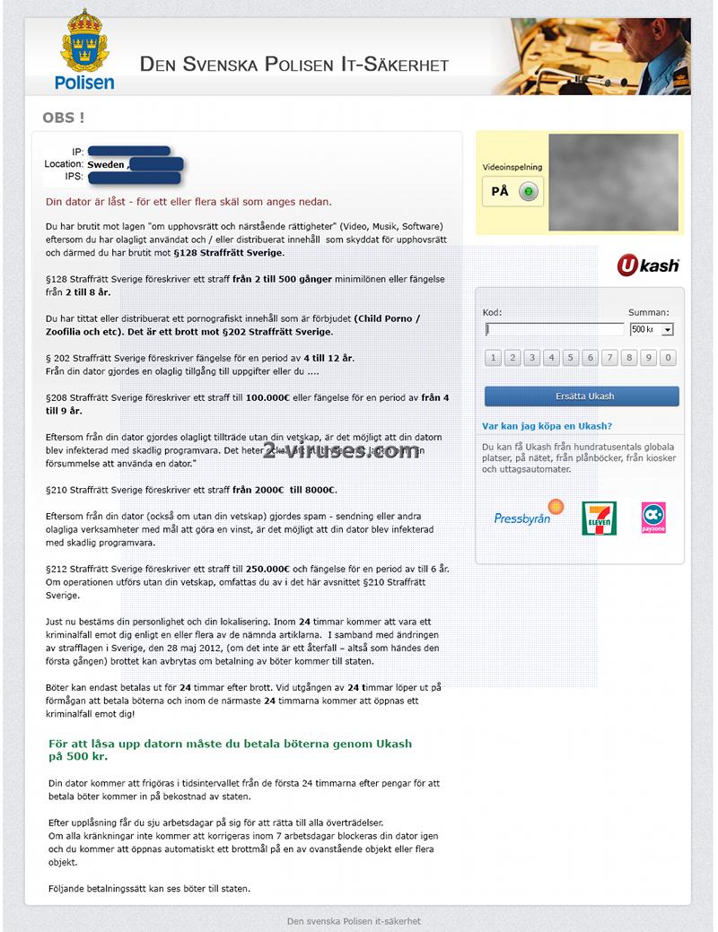 Den Svenska Polisen IT-Sakerhet virus