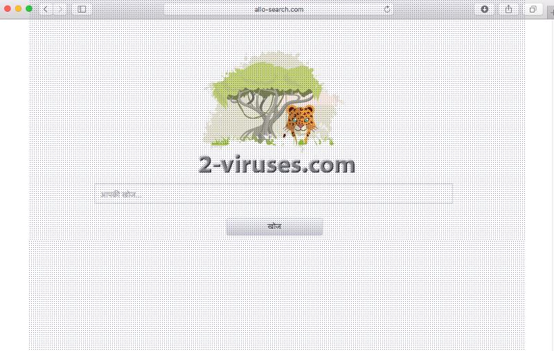 Allo-search.com virus