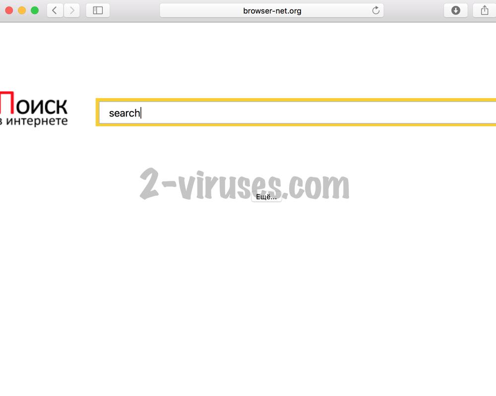 Browser-net.org hijacker